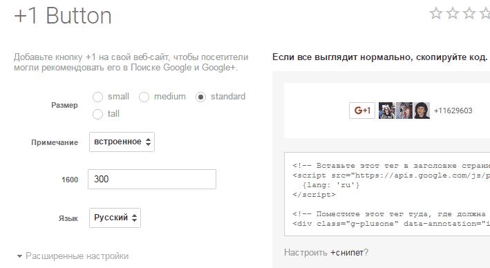 knopka-podelitsya-google