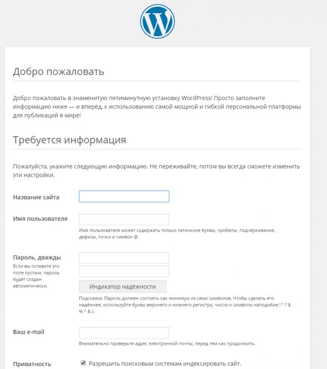 Установка wordpress windows
