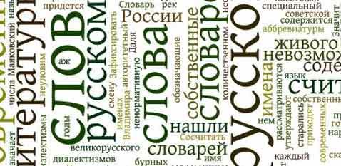 kolichestvo-simvolov-v-state-sayta