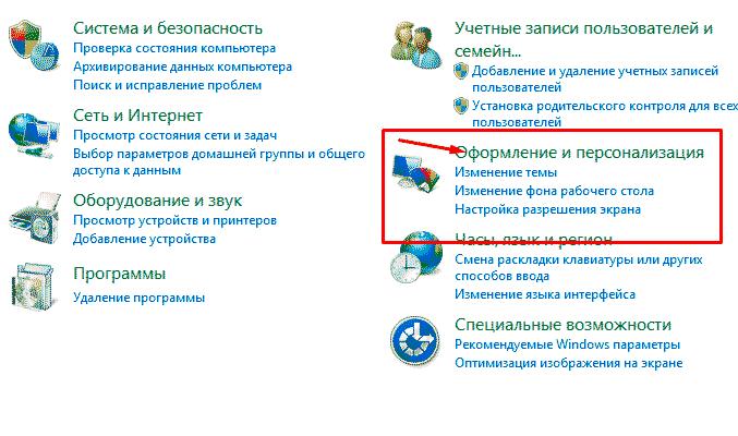 Как сменить расширение файла в Windows