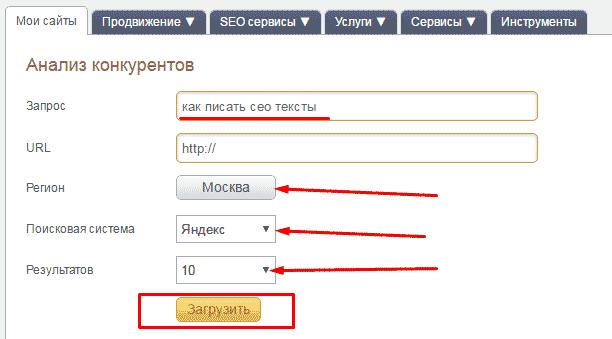 seo-optimizatsiya-stati