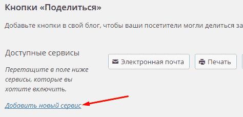 podelitsya-3