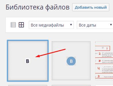 podelitsya-7