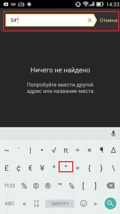 яндекс навигатор инструкция пользователя скачать - фото 2