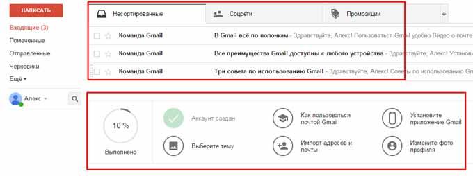 sozdat-akkaunt-gmail-com
