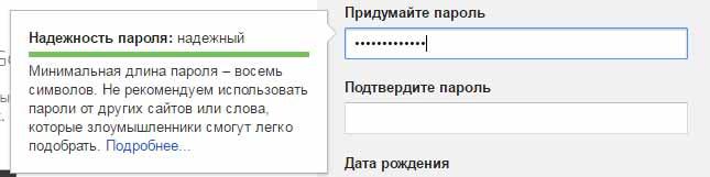 sozdat-elektronnuyu-pochtu-gmail-com