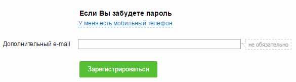 sozdat-elektronnuyu-pochtu-mail-ru-zaregistrirovatsya-besplatno
