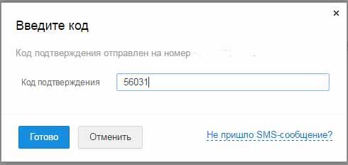 sozdat-elektronnuyu-pochtu-mail-ru-zaregistrirovatsya