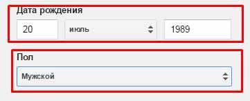 sozdat-gmail