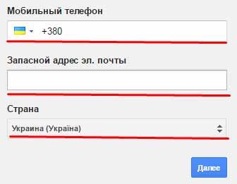 sozdat-pochtovyiy-yaschik-na-gmail-com
