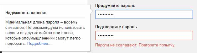 sozdat-pochtu-na-gmail-com