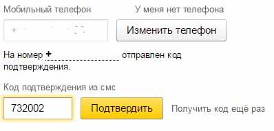 sozdat-pochtu-na-yandekse-registratsiya-besplatno