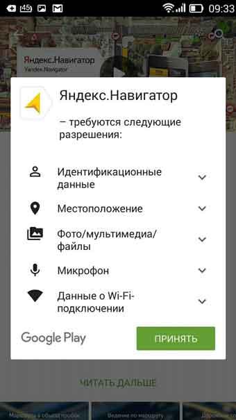 8 планшета навигатор для виндовс яндекс для