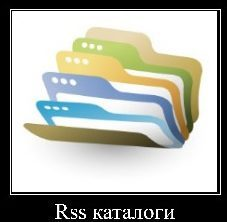 rss-katalogi