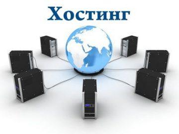 Создание и ведение сайтов для чайников сайт детский сад севастополь