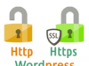 Переход Wordpress на HTTPS
