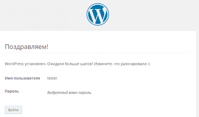 Как установить wordpress локально
