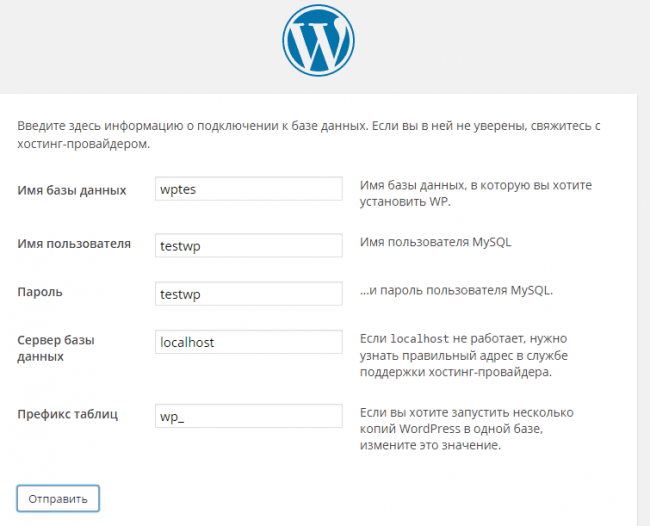 Как установить wordpress на компьютер для чайников